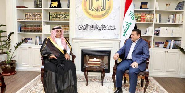بررسی راههای پایان اختلافات منطقهای از سوی عراق و عربستان سعودی