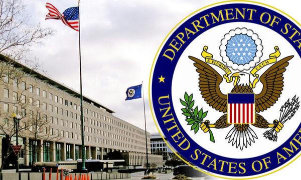 آمریکا: تحریمهای مغایر با برجام را لغو میکنیم