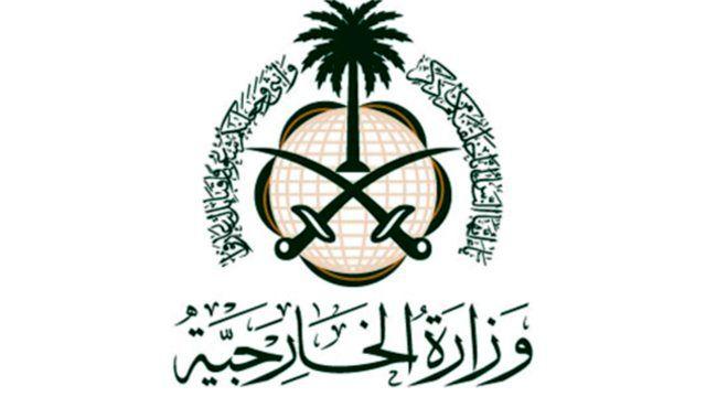 احضار سفیر لبنان به وزارت خارجه عربستان