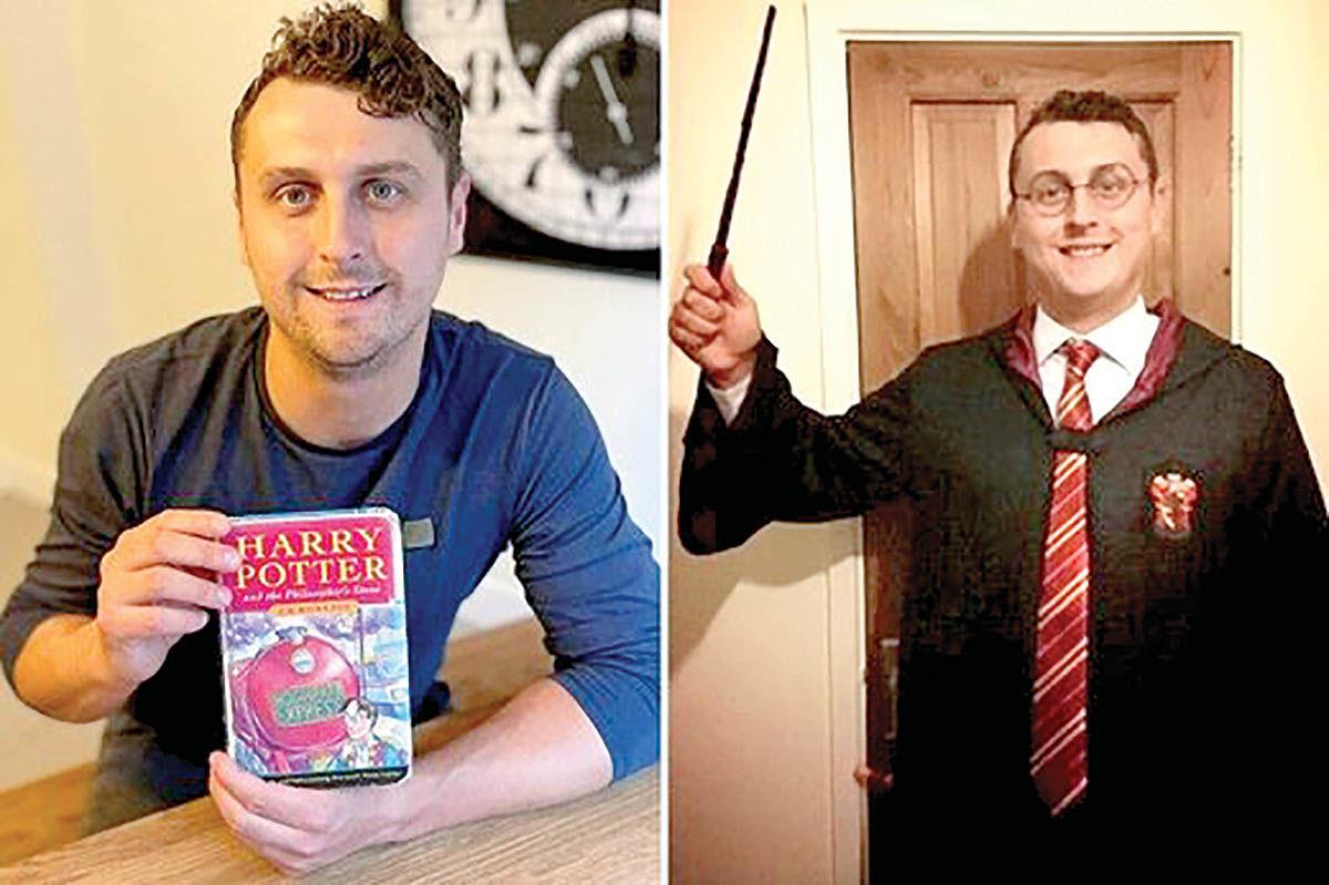 هری پاتر کتابش را حراج کرد!