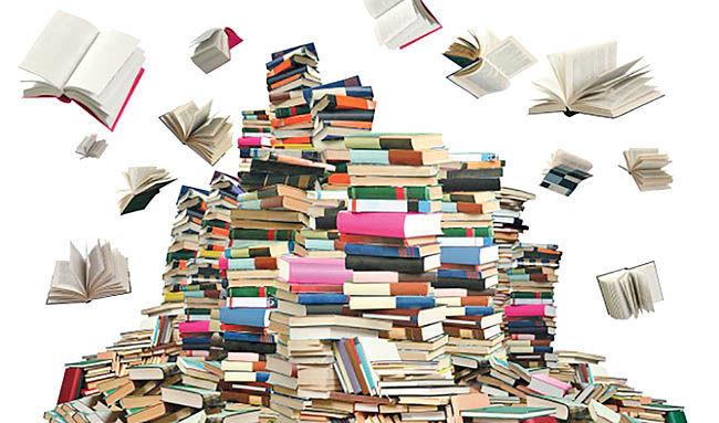مختصات جغرافیایی دوستداران کتاب