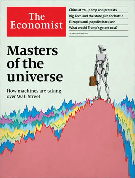 ظهور ماشینهای مالی