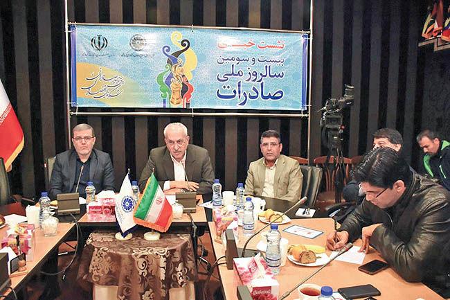 تجارت با عراق از کانال مشترک