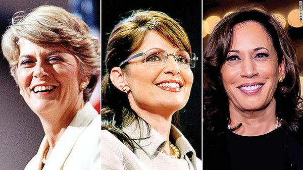 این سه زن