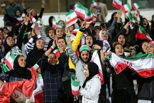 شرط و شروط فیفا برای حضور زنان در استادیوم