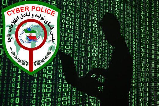 استرداد ۲ متهم سایتهای قمار به کشور