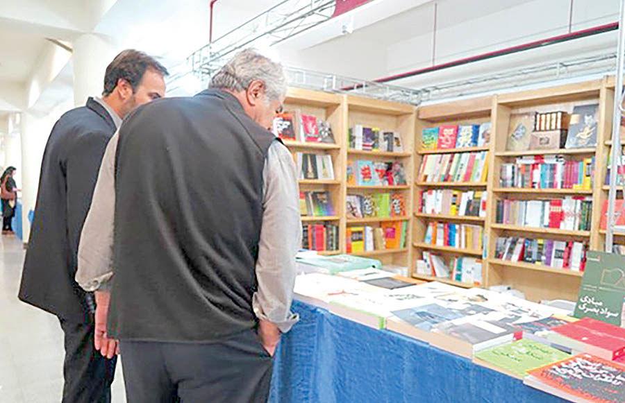 برپایی نمایشگاه کتابهای هنری