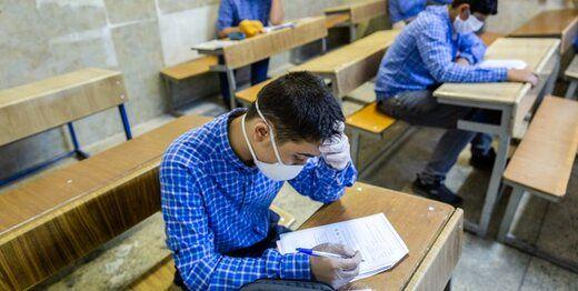 اعلام برنامه امتحانات نهایی شهریورماه