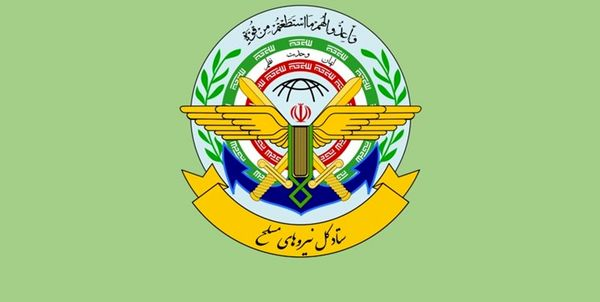 بیانیه مهم ستاد کل نیروهای مسلح در قبال حقوق بین الملل فضای سایبری