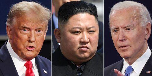 توضیح کاخ سفید درباره رابطه دولت بایدن با کره شمالی