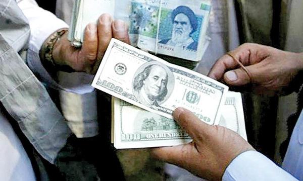 دامنه مجاز نوسانات دلار