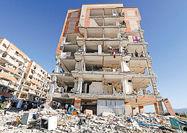 ایران منتظر «گزارش ملی» زلزله
