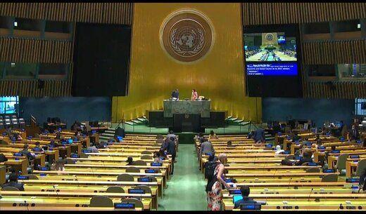 ناکامی سیاسی اسرائیل در نشست نیویورک