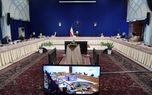 هیئت دولت توهین به رئیسجمهور را محکوم کرد