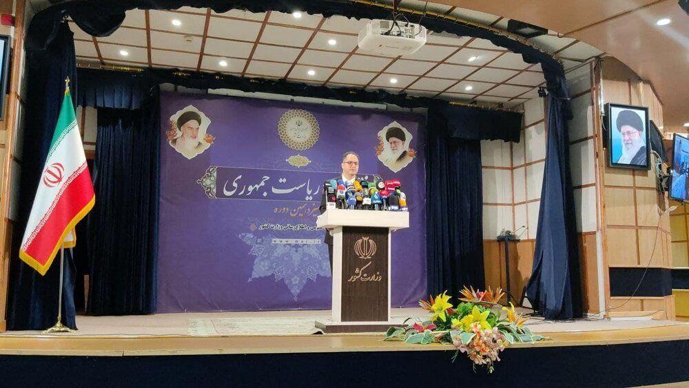 بی توجهی دختر عشایر به ابلاغیه شورای نگهبان /مجری صداوسیما کاندیدای ریاست جمهوری شد +عکس