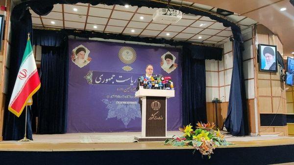 مجری صداوسیما کاندیدای ریاست جمهوری شد+عکس