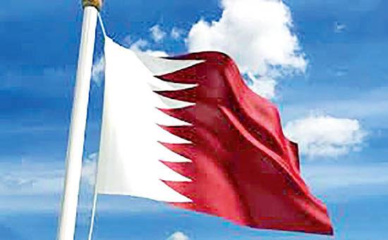 بازگشایی مجمع اقتصادی قطر