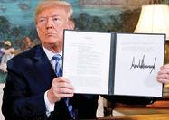 ناکارآمدی «کمپین فشار» ترامپ علیه ایران