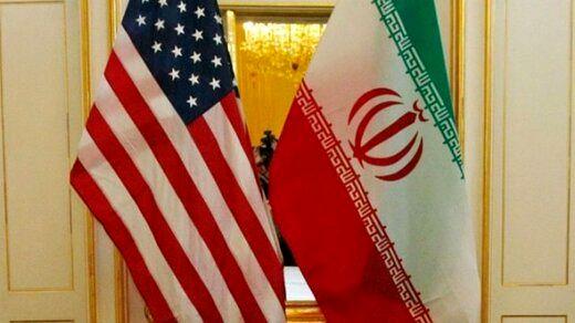 تضمین آمریکا به ایران امکان دارد؟