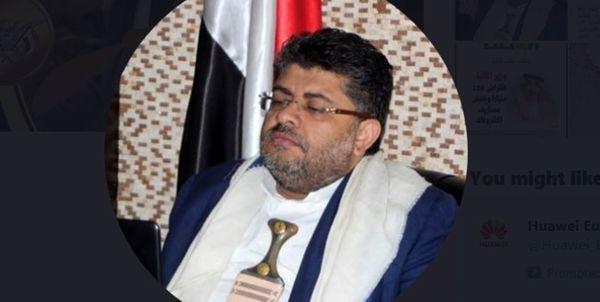 اعلام آمادگی یمن برای کمک به لبنان در پی انفجار در بیروت
