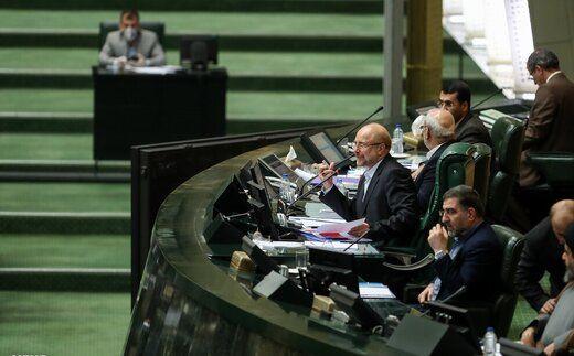 قول زودهنگامی که مجلس به دولت رئیسی داد