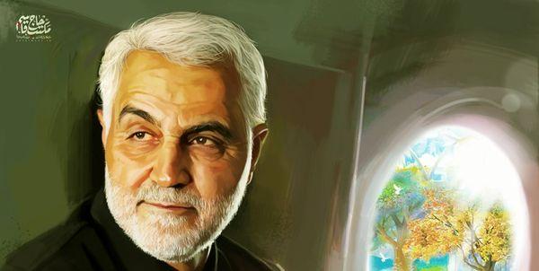 تشکیل کمیته ردیابی متهمان پرونده ترور سردار شهید قاسم سلیمانی در دادسرای تهران