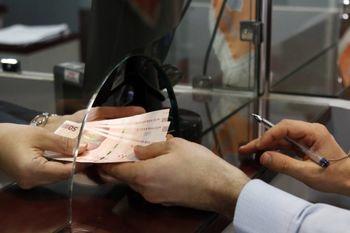 منحنی بازدهی اوراق دولتی ۹ دی ماه 99 منتشر شد