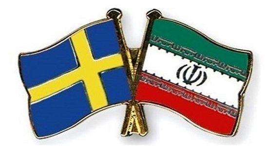 پای سوئدیها به اقتصاد ایران باز میشود؟