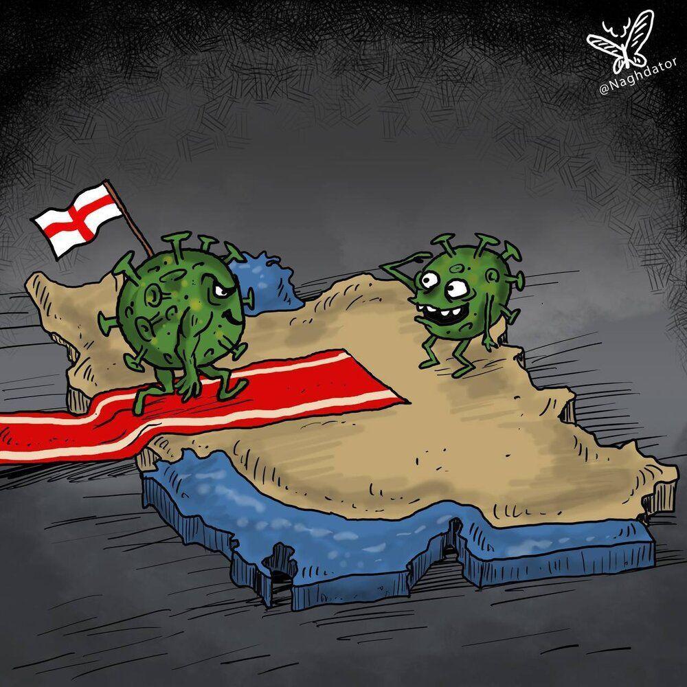 لحظه ورود کرونای انگلیسی به کشور رو ببینید!