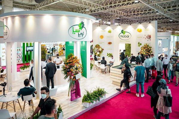 اولین تولیدکننده و صادرکننده سبزیجات و میوهجات منجمد در آگروفود 1400