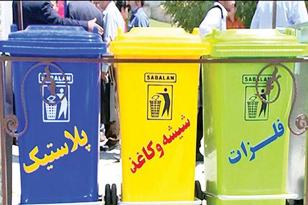 دلایل عدم موفقیت مدیریت پسماند در ایران