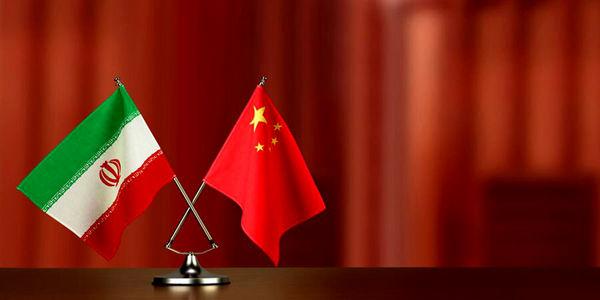 چین، بازی آمریکا علیه ایران را به هم زد