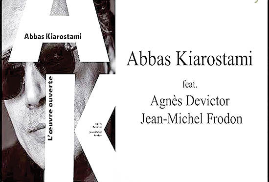 انتشار کتاب «عباس کیارستمی»   در فرانسه