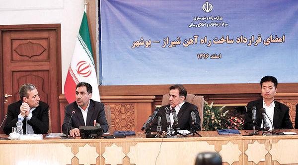امضای قرارداد ساخت راهآهن شیراز- بوشهر با مشارکت طرف چینی
