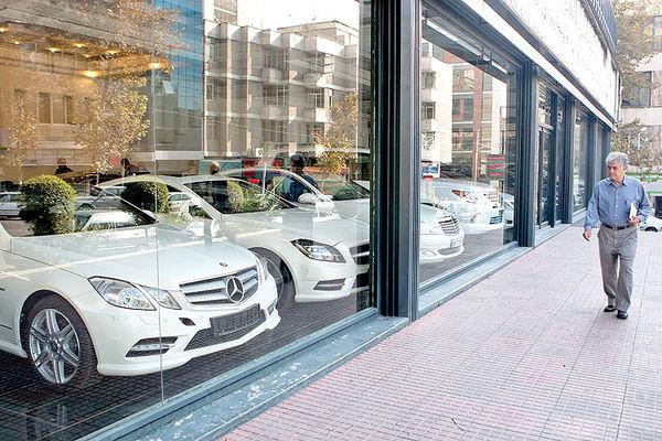 مجوز مشروط واردات خودرو