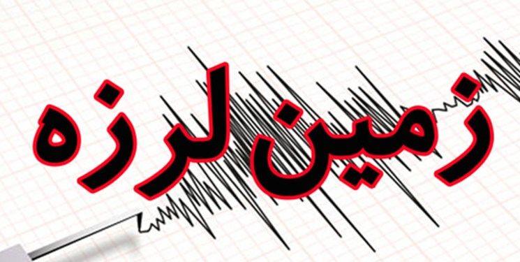 زلزله 2.9 ریشتری سنخواست را لرزاند