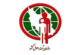 اسامی پرطرفدار دختر و پسران ایرانی در سال 99