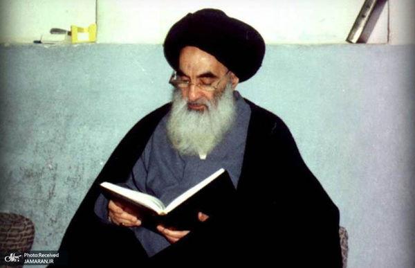 بیانیه مهم آیت الله سیستانی درباره حمله تروریستی به مسجد قندوز