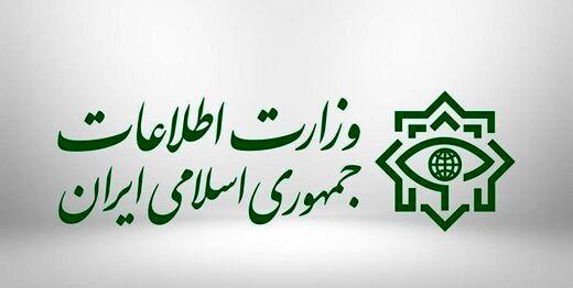 شناسایی عوامل ترور شهید فخری زاده توسط وزارت اطلاعات