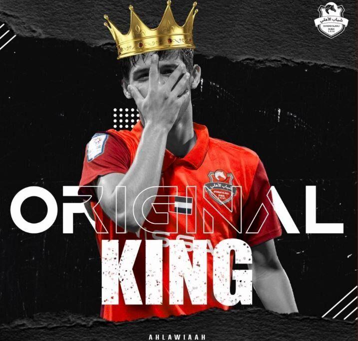 قایدی در امارات پادشاه شد/عکس