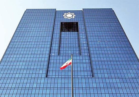 ضرورت استقلال بانک مرکزی از دولت در سیاستگذاریها