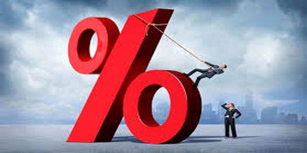 تلاش بازار برای مهار نرخ سود