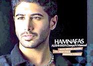 کنسرت علی شمس در برج آزادی