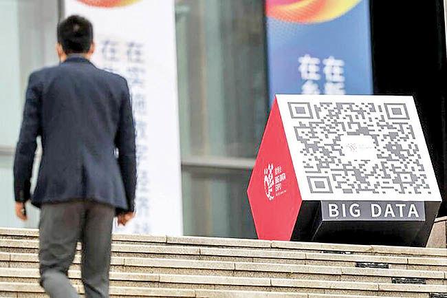 تعطیلی در انتظار شرکتهایی که اطلاعات را از چین خارج میکنند