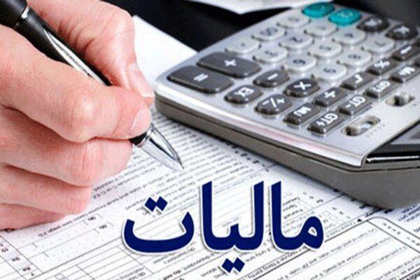 دریافت مالیات روی سکههای خریداری شده از بانکها