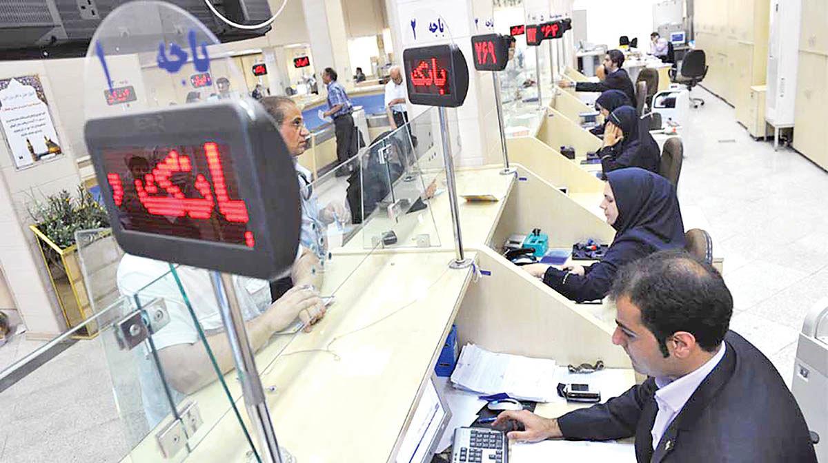 تفکیک سیاستگذاری از اجرا در بانکهای دولتی