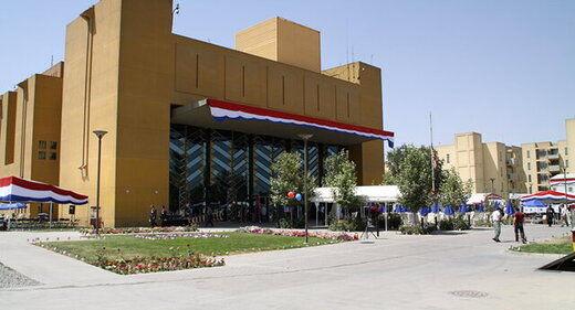 پرچم طالبان روی دیوار سفارت آمریکا در کابل/ عکس