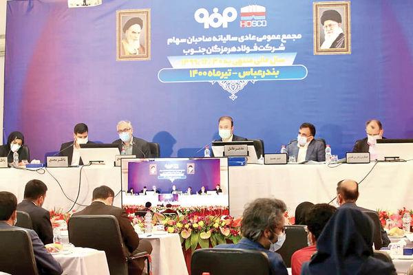 توسعه بازارهای صادراتی در دولت جدید