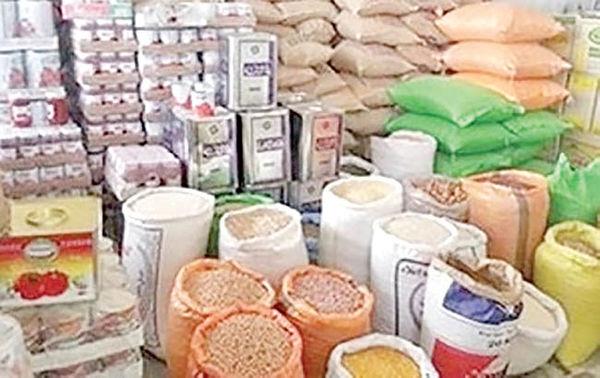 صورت وضعیت واردات کالاهای اساسی