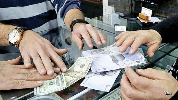 کانال دلار عوض شد